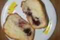 Ciambella ai frutti di bosco bimby