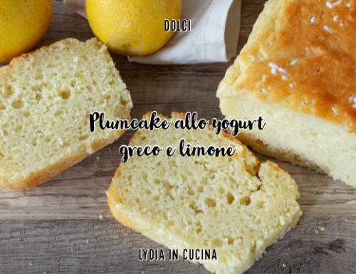 Plumcake allo yogurt greco e limone senza burro