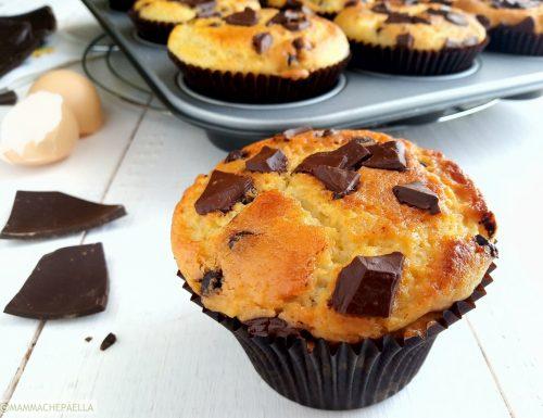 Muffin allo yogurt con albumi e senza burro, leggeri e deliziosi