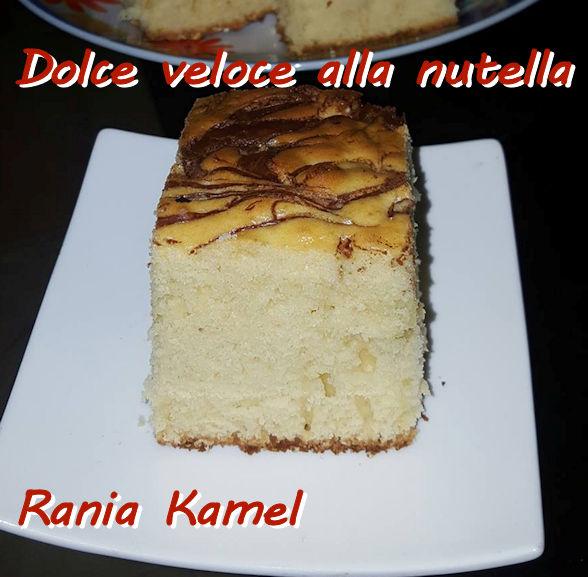 Dolce veloce alla nutella Rania Kamel mod