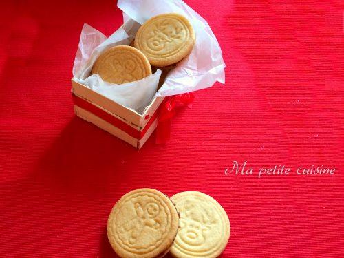 Biscotti del Natale alla nutella video ricetta