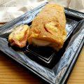 Rotolo di patate al prosciutto e formaggio filante