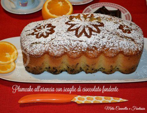 Colazione all'italiana o all'americana?!!