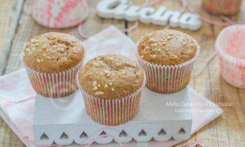 Muffins al mascarpone con crema di nocciole morbidi e golosi