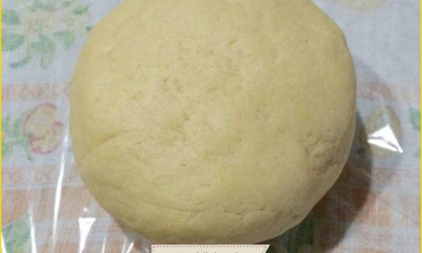 Pasta frolla ricetta per crostata e biscotti