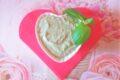 Crema di pistacchi e basilico