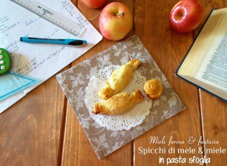 Spicchi di mela e miele in crosta di pasta sfoglia