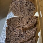 Plumcake al cacao