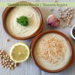Hummus leggero, ricetta etnica, menu dieta weight watchers, Mangia senza Pancia