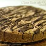 Cheese-cake-alla-nutella-immagine11