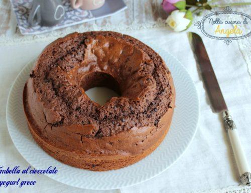 Ciambella al cioccolato con yogurt greco