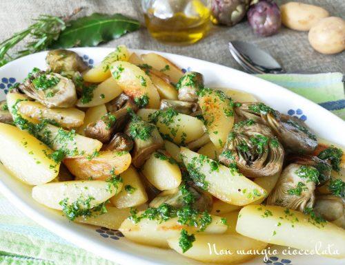 Patate novelle e carciofini con olio al prezzemolo