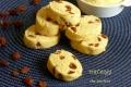 Biscotti zaeti, ricetta della tradizione veneziana