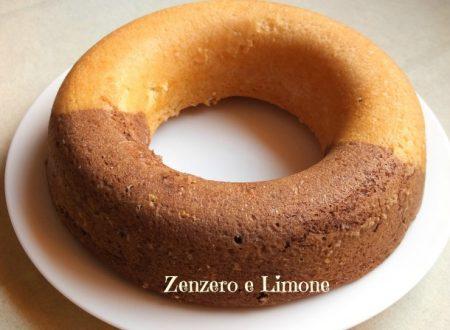 CHOCOLATE BUNDT CAKE | recipe with egg whites