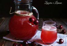 Limonata alle ciliegie