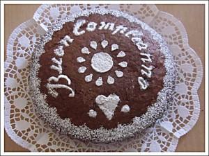 torta al cacao zuccherato