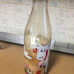 crema-di-caffè-in-bottiglia-2-e1511816647347-150x150 Crema di caffé in bottiglia
