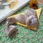 Ricetta biscotti da inzuppo integrali senza uova Divertirsi in cucina