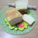 Ricetta Pancarré fatto in casa con e senza Bimby Divertirsi in cucina