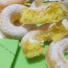 Ciambelline di pasta margherita
