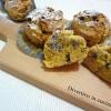 Riciclare il pandoro muffin di pandoro