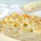 Pasta al forno ai 4 Formaggi