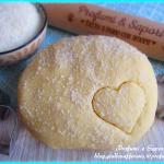 PASTA FROLLA AL COCCO (ricetta base per biscotti e crostate)