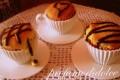 cupcake di Benedetta in tazza da caffè ricetta facile dolce