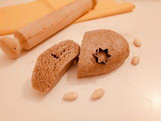 Pasta frolla di GRANO SARACENO senza UOVA
