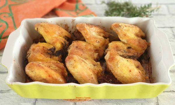 Ali di pollo al forno: ricetta senza grassi aggiunti