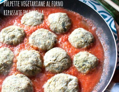 Polpette vegetariane al forno ripassate in padella