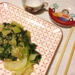 PAK CHOI: gusti e sapori d'oriente in cucina