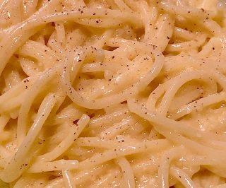 Spaghetti cremosi burro e parmigiano