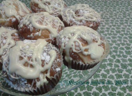 Muffin allo yogurt e cioccolato bianco – ricetta semplice