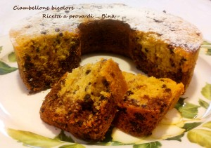 Ciambellone bicolore - ricetta dolce