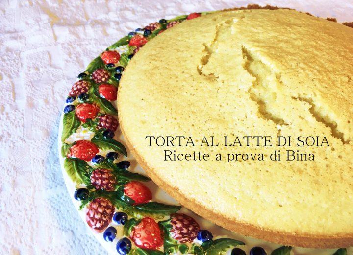 TORTA AL LATTE DI SOIA - Ricette a prova di Bina