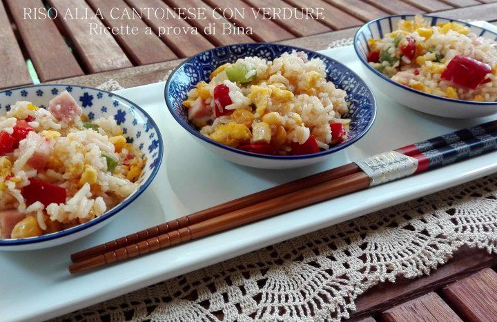 riso alla cantonese con verdure - ricette a prova di Bina