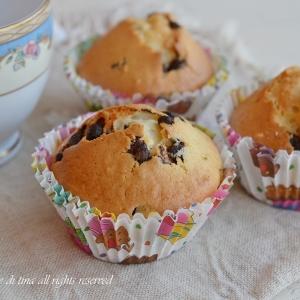 Muffin con nocciole e cioccolato