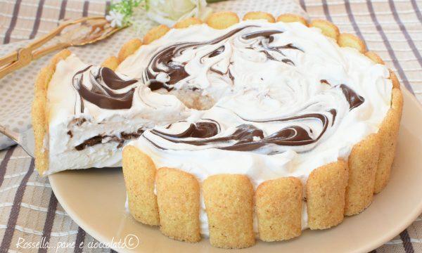 Torta Gelato Nutella Panna e pavesini risultato assicurato