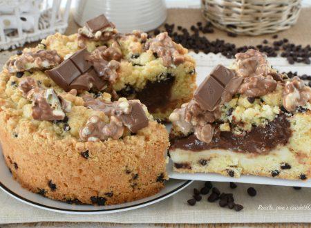 TORTA IMPASTO Cookie con Kinder Cereali
