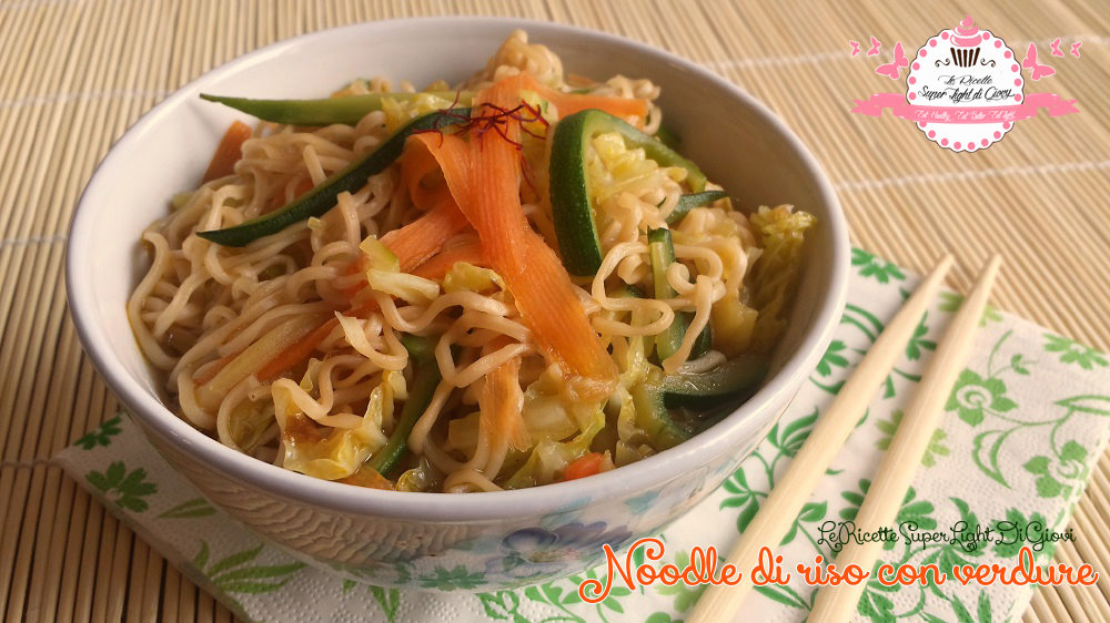 Noodles Ricetta Light.Noodle Di Riso Con Verdure Ricetta Orientale 208 Calorie