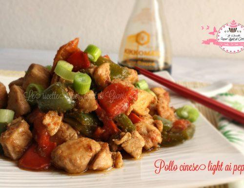 Pollo cinese light ai peperoni (250 calorie)