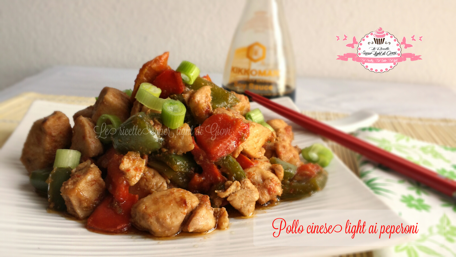 Pollo cinese light ai peperoni (250 calorie)