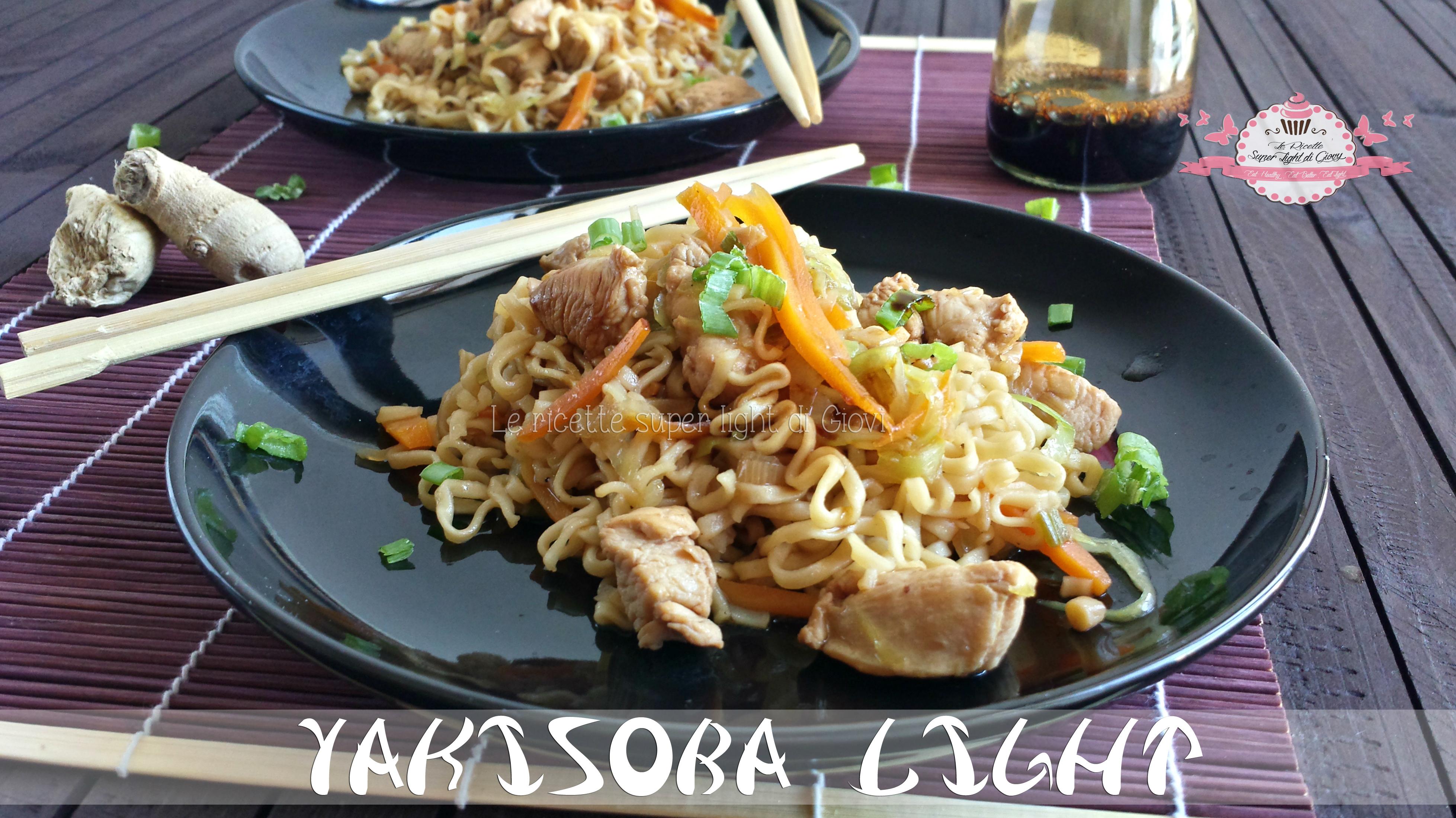 ricerca ricette con yakisoba