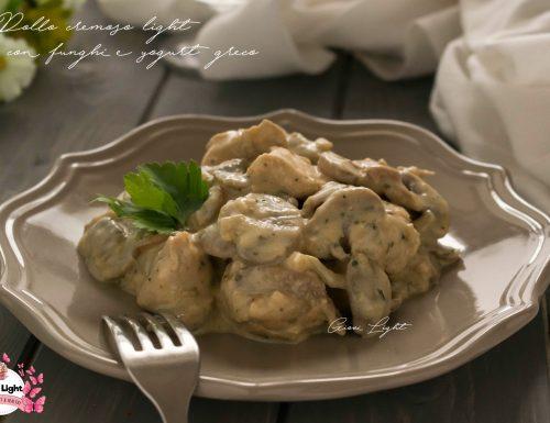 Pollo cremoso light con funghi e yogurt greco