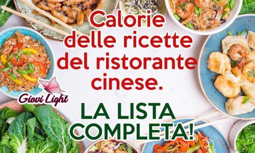 Calorie delle ricette del ristorante cinese – LA LISTA COMPLETA!
