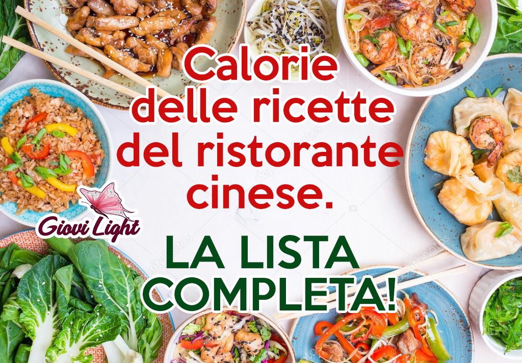 Calorie delle ricette del ristorante cinese la lista for Menu cinese ricette