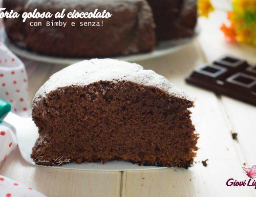 Torta golosa al cioccolato, con Bimby e senza!