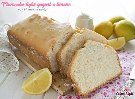 Plumcake light yogurt e limone senza zucchero, uova e burro - con il bimby e senza