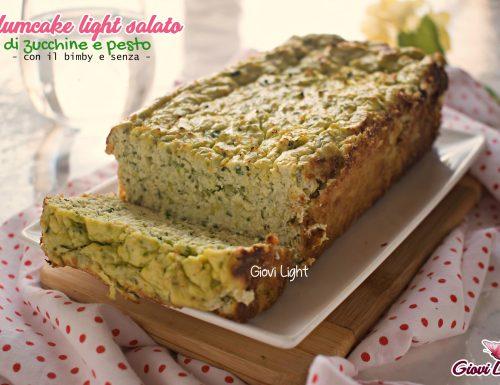 Plumcake light salato di zucchine e pesto – con il bimby e senza